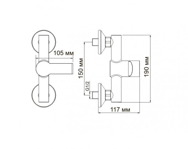 Смеситель для душа WasserKRAFT (Германия) Ammer 3702