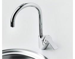 Смеситель для кухни WasserKRAFT (Германия) Ammer 3707