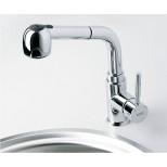 Смеситель для кухни с выдвижной лейкой WasserKRAFT (Германия) Main 4166