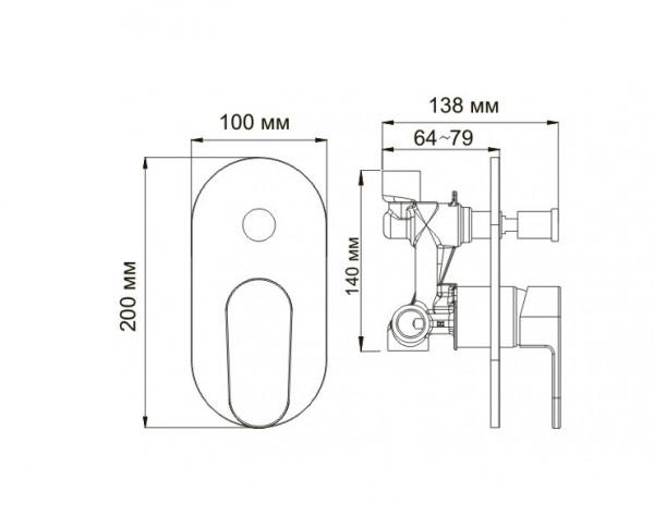Смеситель для ванны и душа со скрытой системой монтажа WasserKRAFT (Германия) Donau 5361