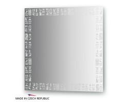 Зеркало 60х60 см FBS (Чехия) CZ 0753